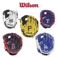 윌슨 A200 유소년 어린이 야구 글러브