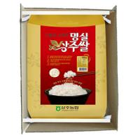 [상주농협] 명실상주쌀(일품) 20kg