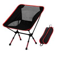경량체어 높이조절가능 캠핑의자 릴렉스체어 낚시