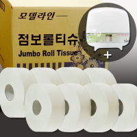 무형광점보 2겹엠보싱 공장직영 도매 점보롤