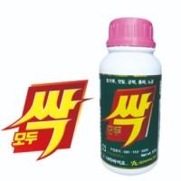 모두싹(500g) 고추 충 약 친환경살충제