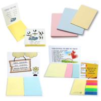 학원 단체 포스트잇 제작 점착용 메모지 인쇄