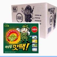 군용 따뜻한 손난로 박상병 군인 핫팩 10개