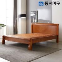 동서가구 효도선물 황토볼보료 흙판보료 소나무프레임 흙침대 (싱글, 퀸)