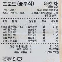 토토분석 무료분석 한국스포츠