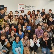이지코리안아카데미 한국어학원