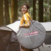 2초완성 패스트캠프 아이두젠