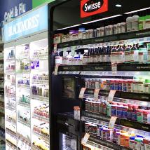 호주랑 : 호주 직구 쇼핑몰