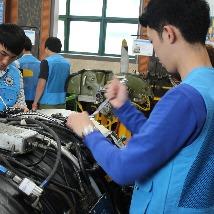 인하항공직업전문학교