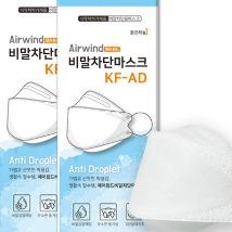 식약처인증 KF 보건용마스크