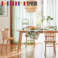 한샘 포레 원목 6인 식탁세트 (의자4)