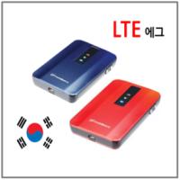 에그대여 1개월 무제한 40GB 20GB 15GB 10GB 국내 한국 포켓 와이파이 휴대용자택인강