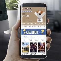 최신영화 스트리밍 파일시티