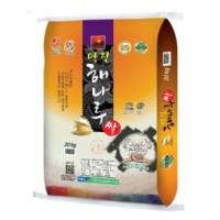 2021햅쌀 해나루 삼광 쌀20kg