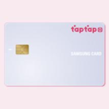 쉽고 빠른발급 삼성카드