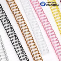 국내 제조 3:1 2:1 더블 와이어링 다양한 색상 제본 소모품 100개입 250개입