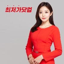 테팔 최저가닷컴