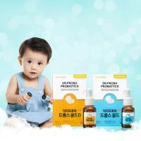 아기유산균 닥터프로바 모유유래 무첨가유산균