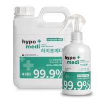 하이포메디 코로나 뿌리는 살균소독제 소독제