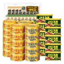 식품 전문 온라인몰 동원몰