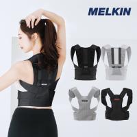 멜킨 바른핏 어깨 허리 바른자세 체형리얼핏밴드