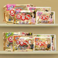 고바야시 하루 핫팩 10매/30매/50매 파스형 미니 손난로 발난로 대용량