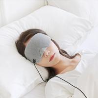 3단계 온도조절 온열 눈 찜질 수면안대