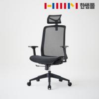[한샘몰] 샘스마트 에어 책상의자, 학생의자
