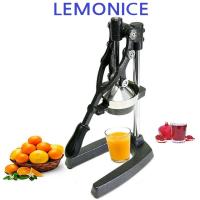 레몬 착즙기 오렌지 자몽 석류 스퀴저 즙짜개
