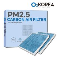[1+1] 오투 PM2.5 블루활성탄 자동차에어컨필터 초미세먼지 97%차단 차량용 교체