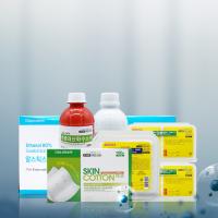 퍼슨 상처 소독제 알콜스왑 알콜솜 소독용에탄올 과산화수소