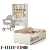 한샘 샘키즈 침대+티오 책상세트 베이직