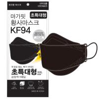 KF94 마가핏 초특대형 블랙 길이조절 얼큰이 특대형 큰 빅사이즈 귀안아픈 황사 마스크