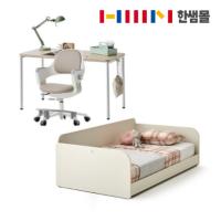 한샘 샘키즈 침대+티오 책상세트 실속형