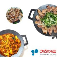 키친아트 멀티 그리들팬 인덕션 IH 고기 그릴 불판 솥뚜껑 가정용 캠핑용