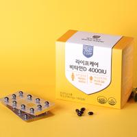 라이프케어 비타민D 4000IU D3 6개월분