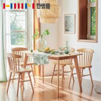 한샘 포레 원목 4인 식탁세트 의자4 포함