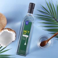 라이프케어 MCT오일 500ml 저탄고지 식단 방탄커피 엠씨티오일 코코넛