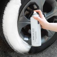 3+1 청소신 타이어 버블광택제 자동차 세정제