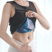 바디보감 나시땀복 트레이너 피트니스옷 의류