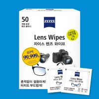 자이스 안경닦이 렌즈 일회용 와이프 50매