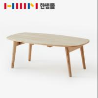 한샘몰X홈앤하우스 브레드 접이식 원목 테이블