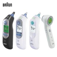 [정품] 브라운체온계 IRT-6520 6510 6030 비접촉 체온계 BNT400 국내AS가능