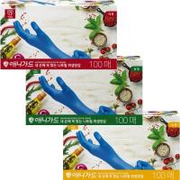 식품용 니트릴 라텍스글러브 식품용장갑 100매
