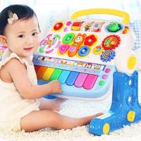 코니스 에듀테이블 / 아기체육관 아기걸음마 코니토이스