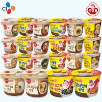 오뚜기 컵밥 증량업 CJ햇반 컵반 덮밥 간편식