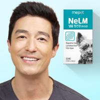 [미펫낼름1위] 강아지 유산균 장건강 영양제