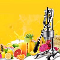 레몬 즙 짜기 짜개 과일 착즙기 스퀴저 녹즙기