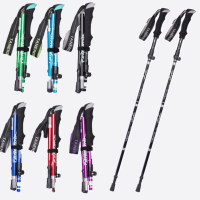 [2개1세트] 휴대성이 뛰어난 초경량 듀랄루민 5단 접이식 등산 스틱 등산용 지팡이
