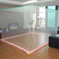 국산 사각 침대 모기장 대형 특대형